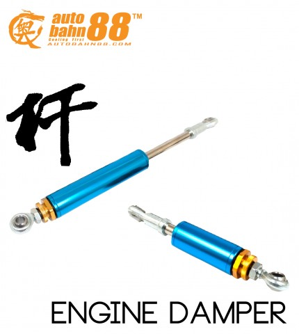 engine damper0