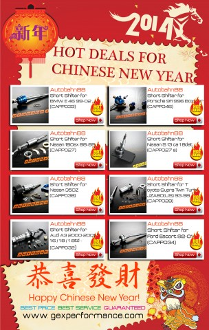 HOT DEAL FOR CHINESE NEW YEAR-02-01