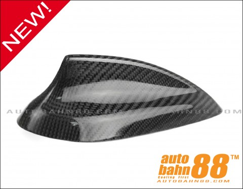 carbon shark fin cover-02